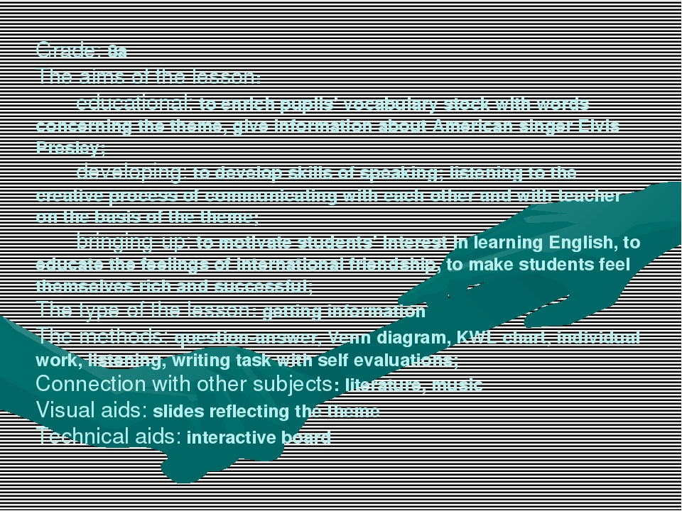 Grade: 8a The aims of the lesson: educational: to enrich pupils' vocabulary s...