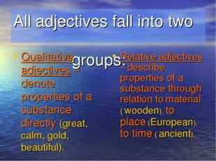 All adjectives fall into two groups: Qualitative adjectives – denote properti