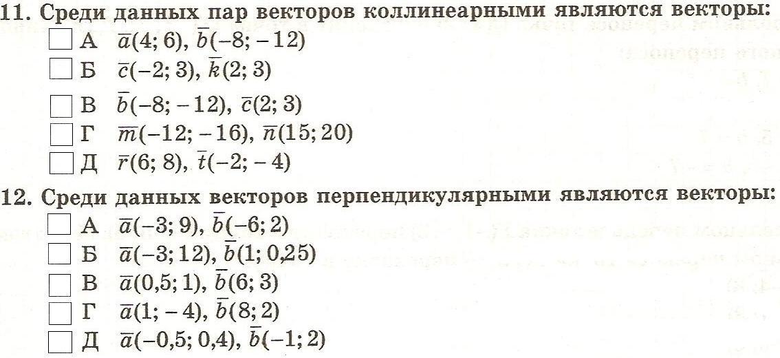 hello_html_m27dd6412.jpg