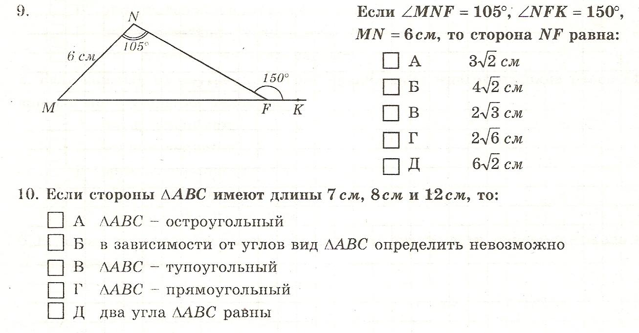hello_html_m3fad8377.jpg