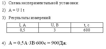 hello_html_46ad6ccf.jpg