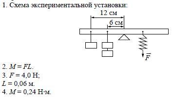 hello_html_m11e9e5bc.jpg