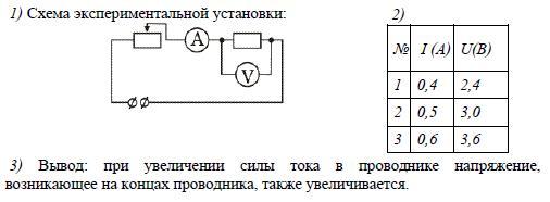 hello_html_m1203f2a.jpg