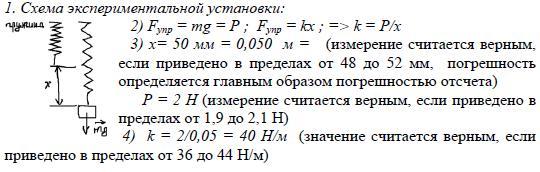 hello_html_m1ff1b47c.jpg