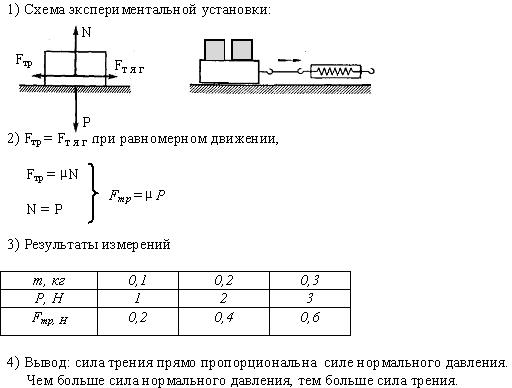 hello_html_m5b668ace.jpg