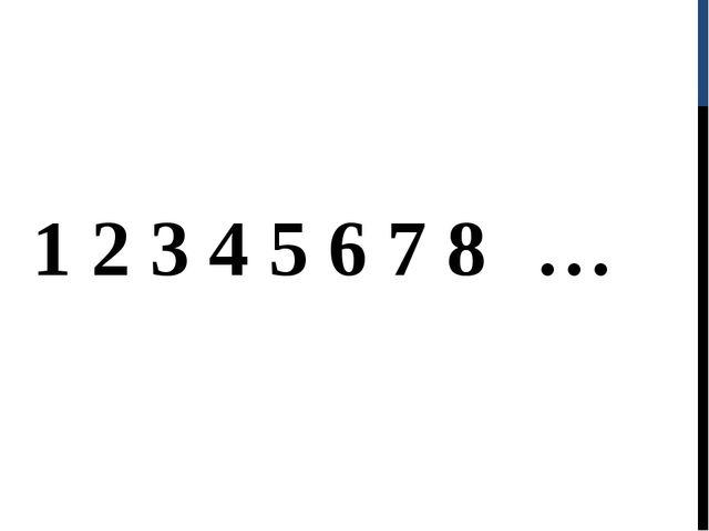 1 2 3 4 5 6 7 8 …