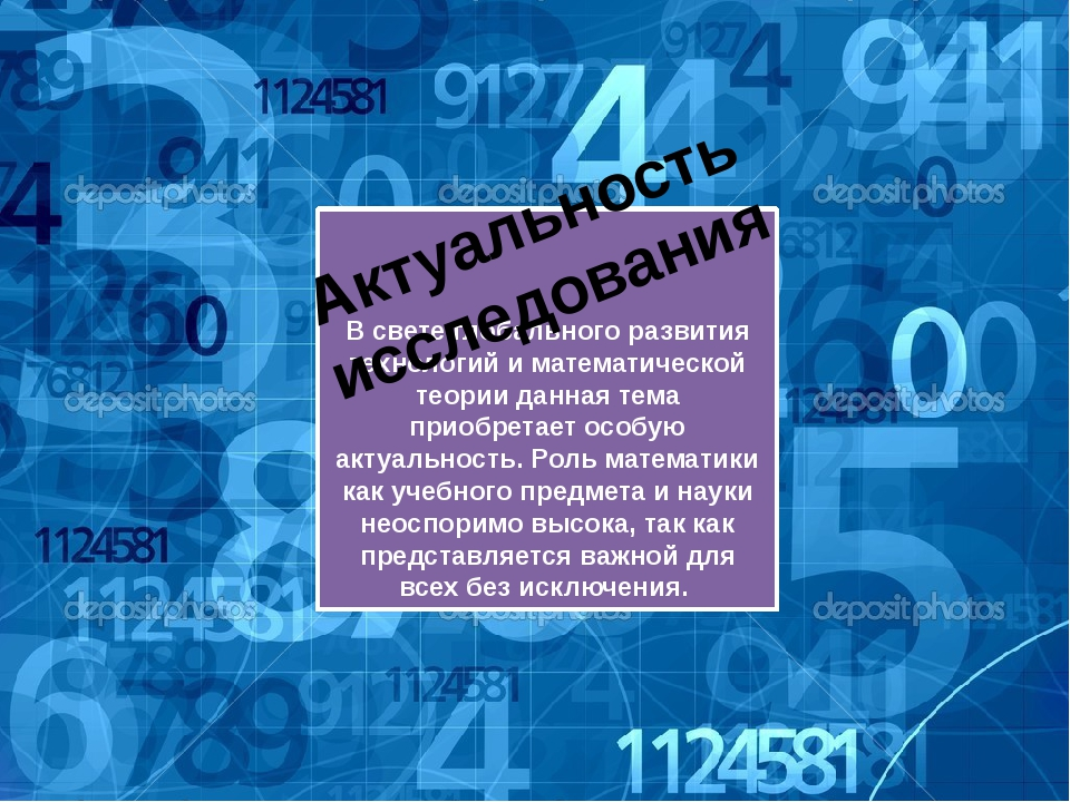 В свете глобального развития технологий и математической теории данная тема...