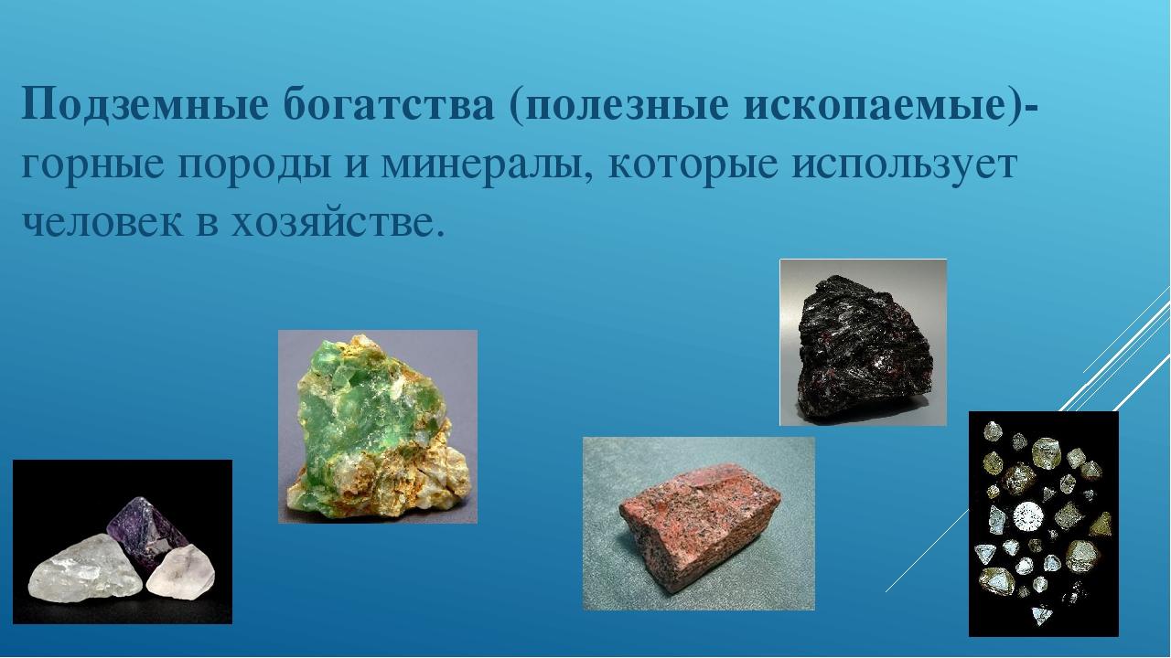 традиционный полезные ископаемые края картинки популярен всех