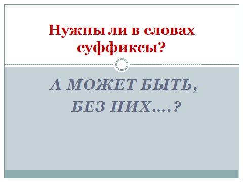 hello_html_3ab437b6.png