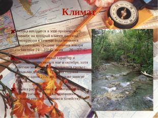 Климат Ямайка находится в зоне тропического климата, на который влияют пассат
