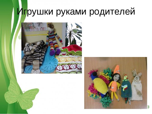 Игрушки руками родителей Free Powerpoint Templates Page *
