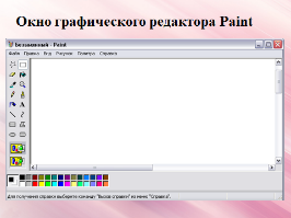 hello_html_m1941bd5c.png