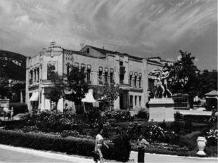 После войны Туапсе фактически был построен заново.