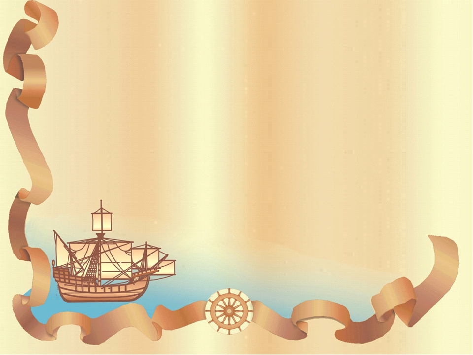 Анды Ла-Платская низменность Бразильское плоскогорье Атлантический океан Бра...