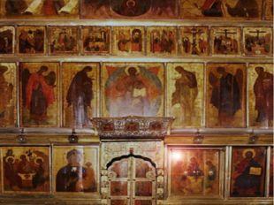 Иконостас. Троицкий собор. Троице-Сергиева монастыря