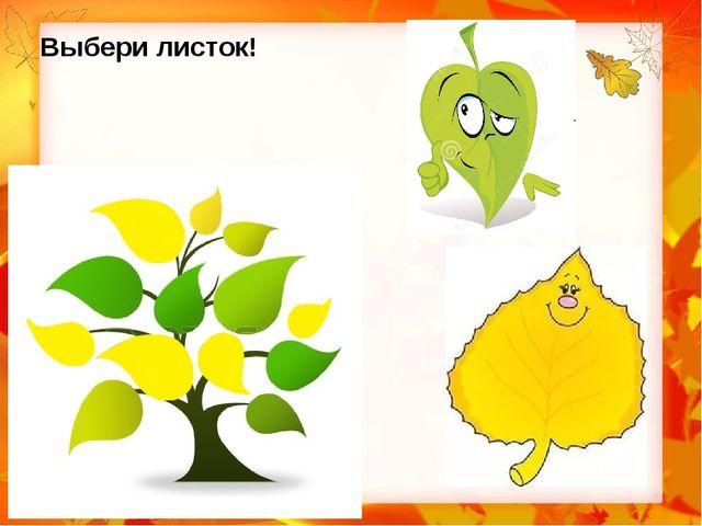 """Презентация по рисованию """"Осенний пейзаж"""" для детей 6-7 лет."""