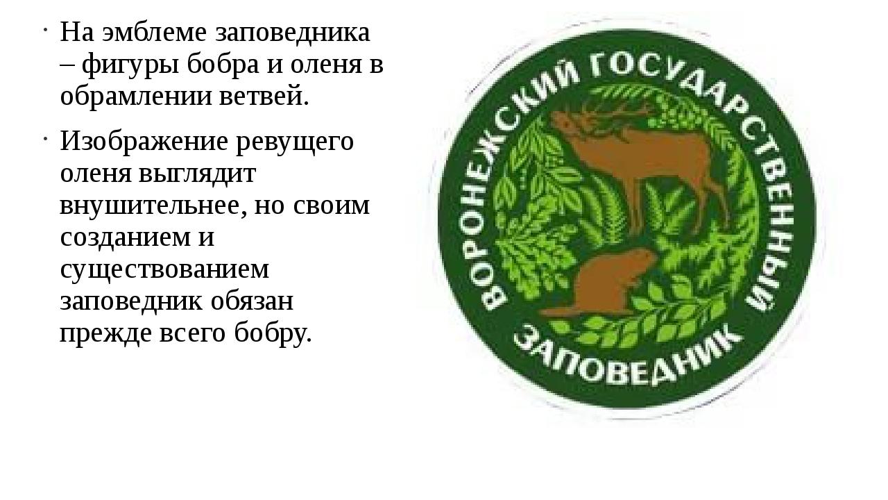 поздравительные открытки заповеднику белогорье статей