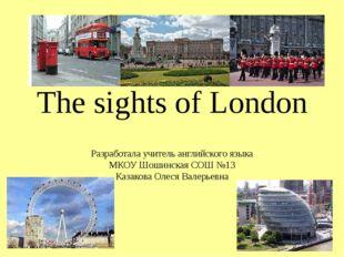 The sights of London Разработала учитель английского языка МКОУ Шошинская СОШ
