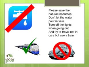 Please save the natural resources. Don't let the water pour in vain. Turn off