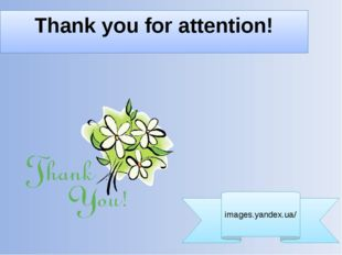 Thank you for attention! images.yandex.ua/