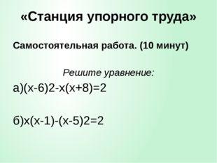 a2 = а2 – b2 + b2 = (a – b)(a + b) + b2, где b – дополнение числа а до кругло