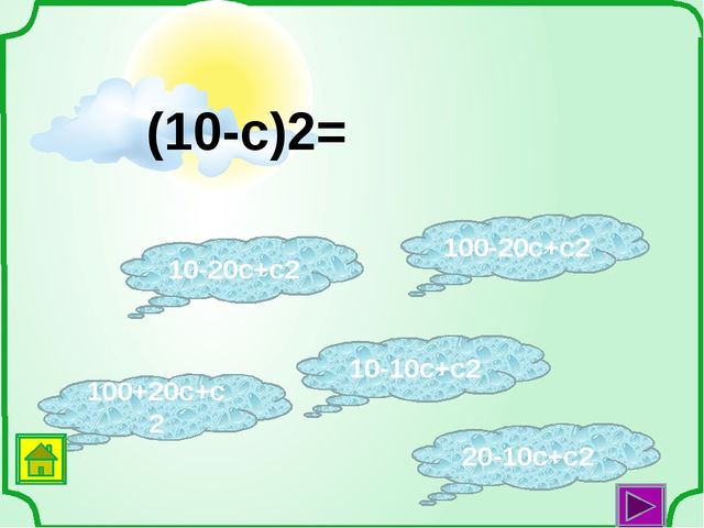 10-10c+c2 100+20c+c2 100-20c+c2 10-20c+c2 20-10c+c2 (10-c)2=