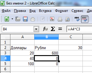 hello_html_479192b2.png
