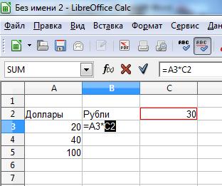 hello_html_78e2c713.png