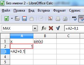 hello_html_m3a6ac5e4.png