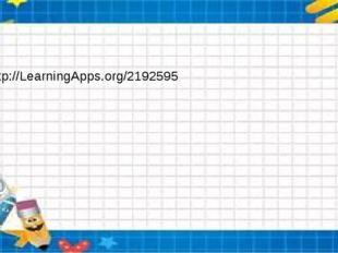 http://LearningApps.org/2192595