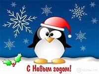 hello_html_3d0acd79.jpg