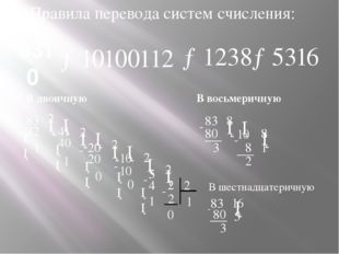 20 ├─ 2 5 16 1 2 8310 ── ├── 20 2 40 ├── ── 4 83 82 2 41 1 ── 1 ├── 2 2 10 10