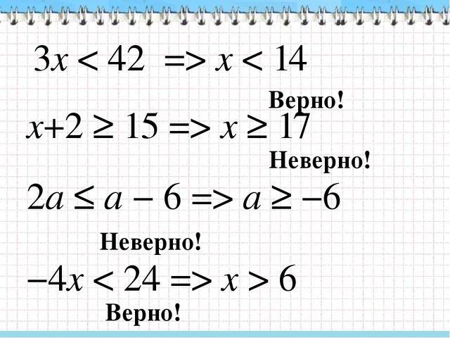 D(f) – допустимые значения аргумента E(f) – допустимые значения функции