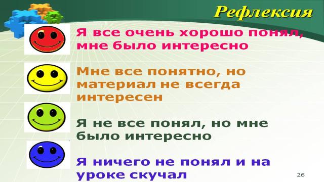 hello_html_409cd955.png