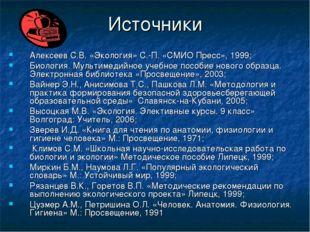 Источники Алексеев С.В. «Экология» С.-П. «СМИО Пресс», 1999; Биология. Мульти