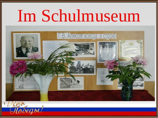 Im Schulmuseum