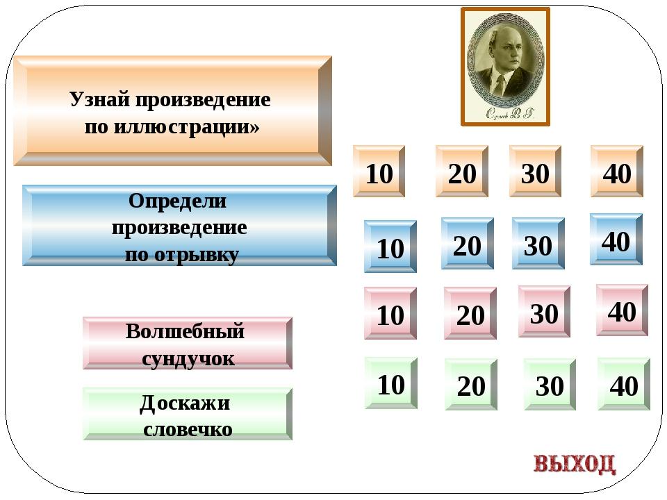НОМИНАЦИЯ 10