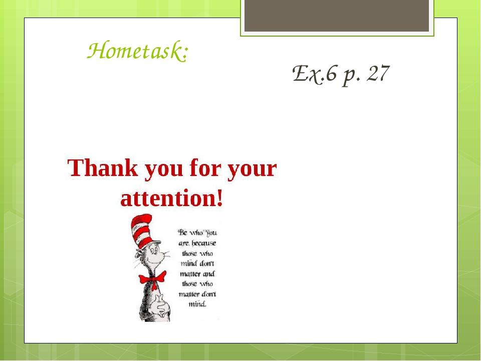 Hometask: Ex.6 p. 27