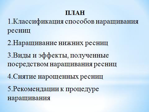 hello_html_m4af30411.png