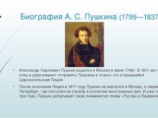 Биография А. С. Пушкина (1799—1837) Александр Сергеевич Пушкин родился в Моск