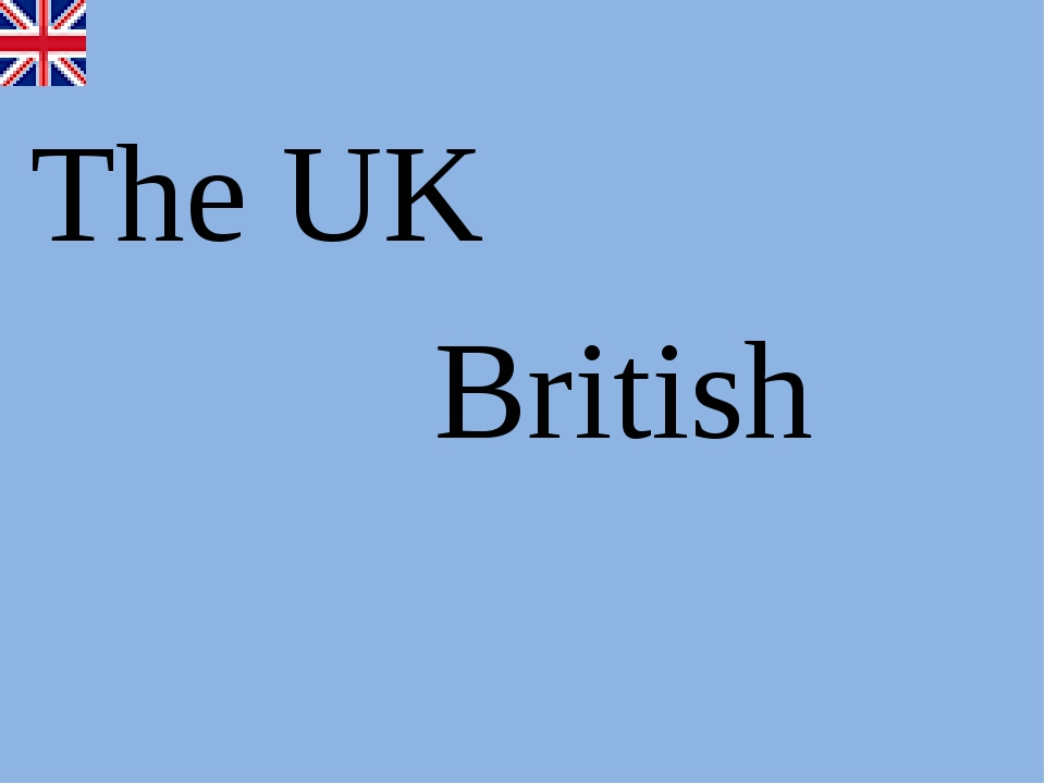 The UK British