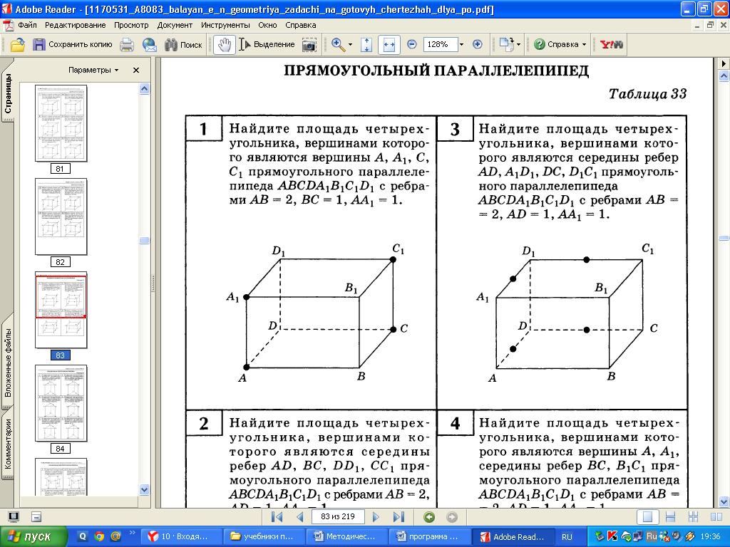 hello_html_73bd8b0c.png