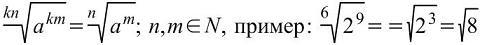 hello_html_m5309820b.jpg
