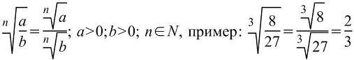 hello_html_m57d0887e.jpg
