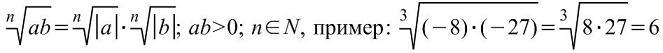 hello_html_m72e88e59.jpg