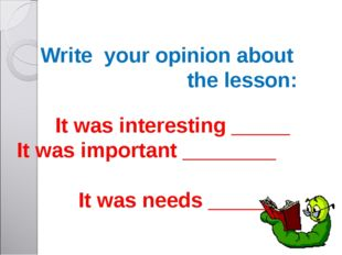 Write your opinion about the lesson: It was interesting _____ It was importa