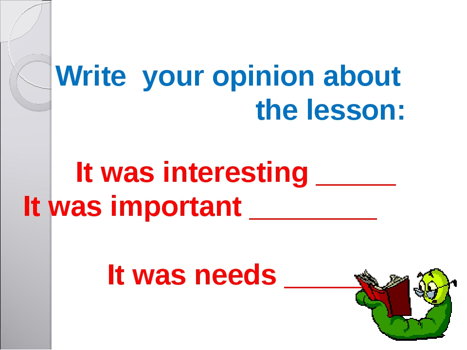 Write your opinion about the lesson: It was interesting _____ It was importa...