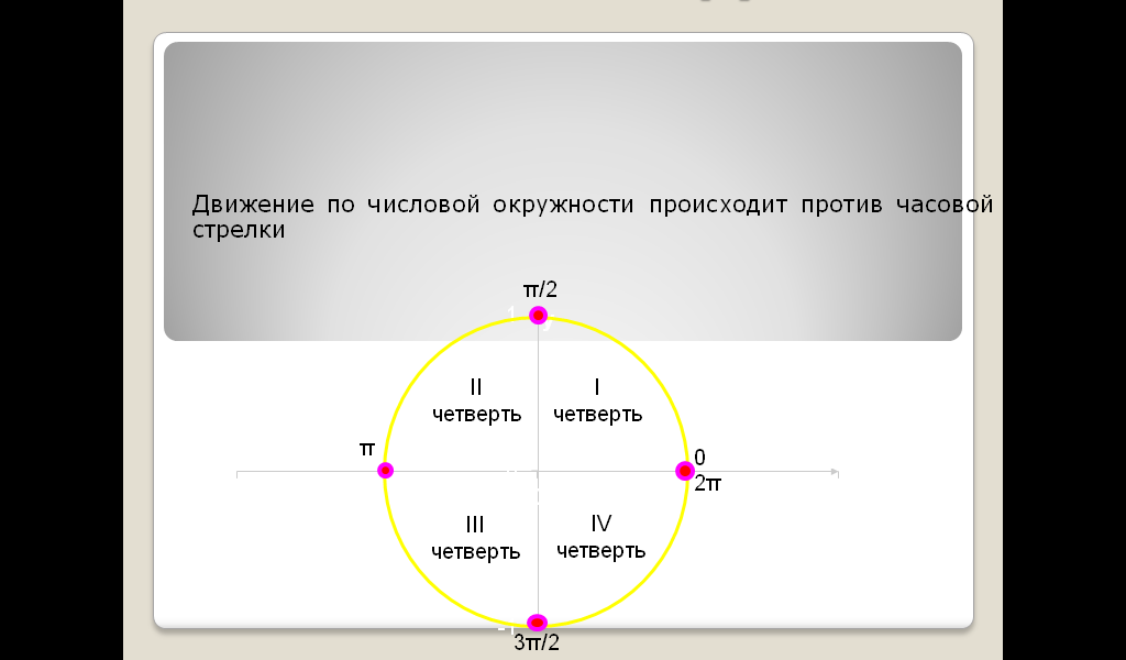 hello_html_1fba3f28.png
