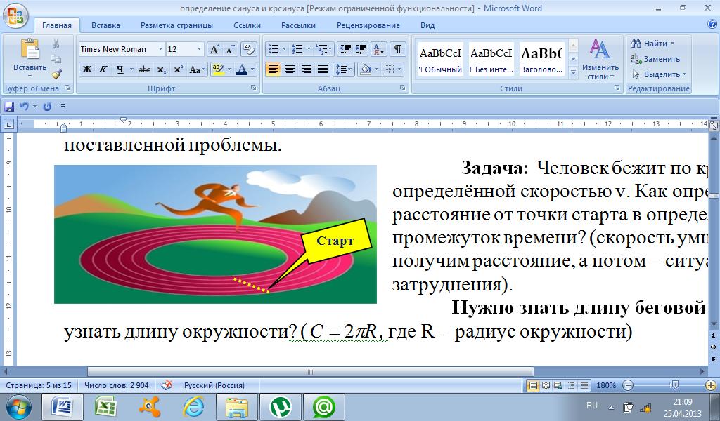 hello_html_64d1c28e.png