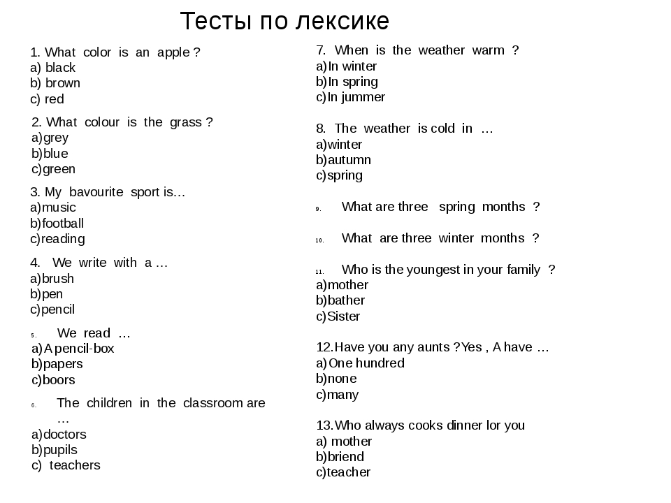 Тесты по лексике We read … a)A pencil-box b)papers c)boors 7. When is the wea...